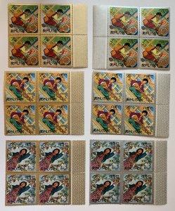 Bhutan 1967 Girl Scouts in blocks of 4, MNH.  Scott 90-90e, CV $29.60