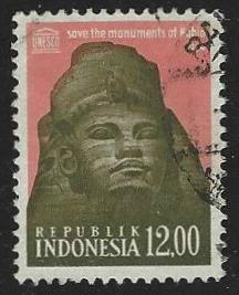 Indonesia #640 Used Single Stamp