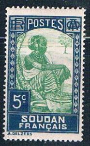 Sudan French 65 MLH Sudanese Woman 1931 (S0847)+