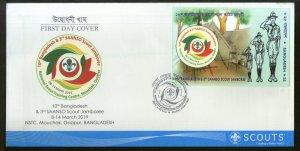 Bangladesh 2019 Bangladesh & SAANSO Scout Jamboree M/s FDC # F65