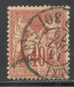 France #74 (A15) VF USED - 1878 40c Peace and Commerce