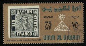 Umm Al Quwainn, 75 np (T-6154)