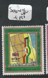 KUWAIT  (PP0705BB)   HOUSING PROJECT  SG 1144   VFU