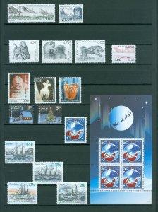 Greenland. 2003 Lot. MNH. 16 Stamps. 1 Souvenir Sheet.