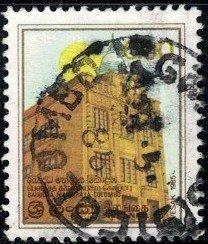 Vesak Festival 1985, Bauddha Mandiraya, Colombo, Sri Lanka SC#751 used