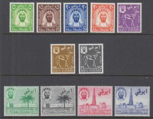 Abu Dhabi Sc 1-11 MLH. 1964 First issue of the Sheikdom, complete set