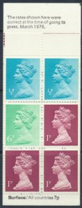 Great Britain  SG FA2  SC# BK225 MNH Booklet from  March 1976   see scans