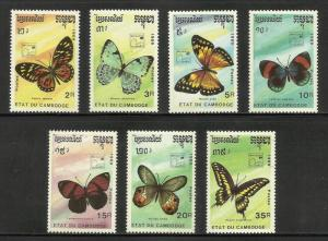 Cambodia 1989 Butterflies Scott# 997-1003 MNH