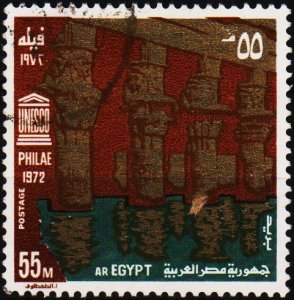 Egypt. 1972 55m S.G.1185 Fine Used
