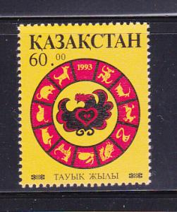 Kazakhstan 36 Set MNH New Year, Year of the Rooster (A)