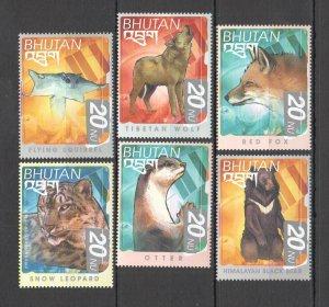 A0607 1999 BHUTAN FAUNA WILD ANIMALS OF THE HIMALAYAS BEARS WOLFES SET MNH