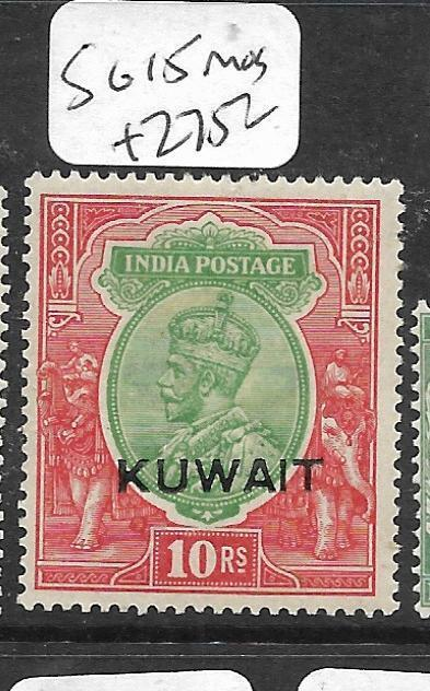 KUWAIT  (PP0705B)  ON INDIA KGV    10R  SG 15    MOG