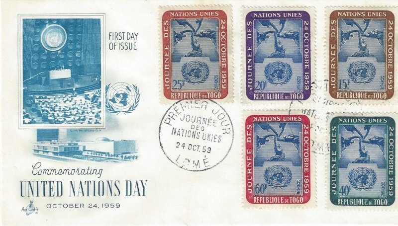 Togo 364-8 FDC United Nations Day 1959
