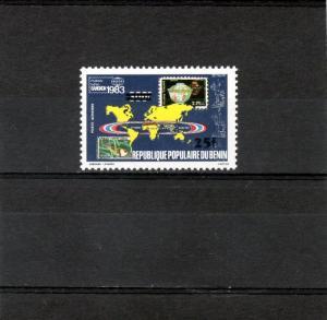Benin 1984 Bangkok Stamp Exhibition Overprinted 1v Perforated Mint (NH)