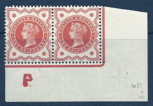 ½d Vermilion Jubilee control P imperf pair with damaged letter MOUNTED MINT