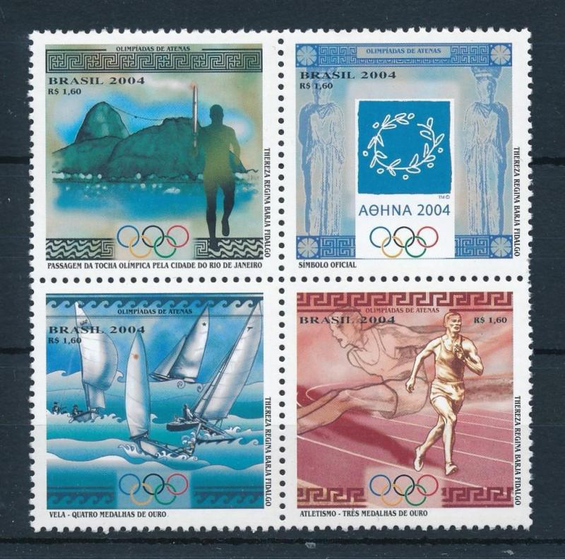[75440] Brazil 2004 Olympic Games Athens Sailing Athletics  MNH