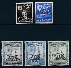 [63148] Qatar 1964 Olympic Games Tokyo Overprint MNH