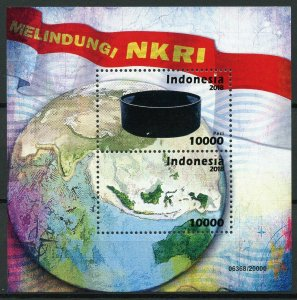 Indonesia 2018 MNH Protect NKRI 2v M/S Maps Geography Hats Cultures Stamps