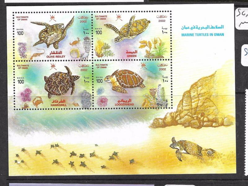 OMAN   (P0403B)  TURTLES SG MS 574  MNH