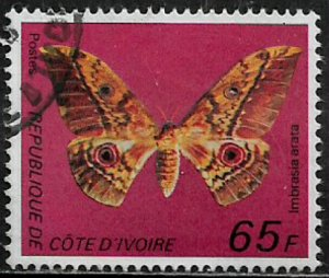 Ivory Coast #446C Used Stamp - Butterfly (b)