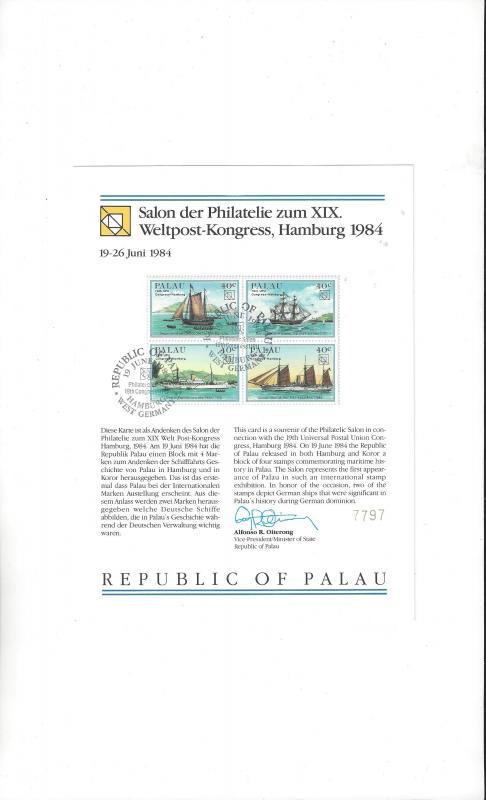 Palau Philatelic Salon, 19th UPU Congress Hamburg, 2 Souvenir Cards 1984