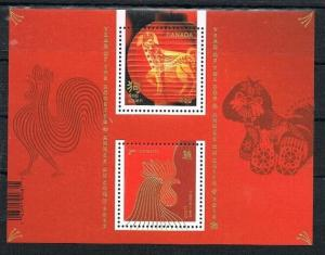 CANADA 180211 - 2018 NEW ISSUE - $5.00 Lunar New Year combo SS MNH