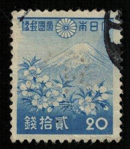 Japan, 20 SEN, 1937-1944, SC #269 (Т-7382)