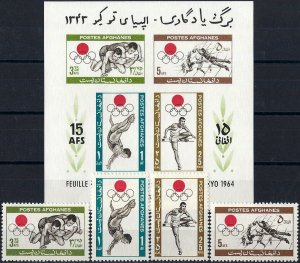 1964 Afghanistan Olympics Tokyo, complete set+Sheet VF/MNH! LOOK!