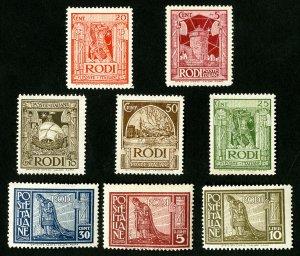 Greece Stamps # 15//23 VF OG LH Missing # 21 Catalog Value $447.00