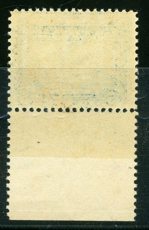 UNITED STATES SCOTT#399 5c PANAMA PACIFIC VF/XF MINT NH MARGIN COPY