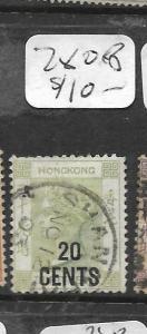 HONG KONG TREATY PORT (P0502B) SHANGHAI QV  SG Z808   20C/30C    SON CDS    VFU
