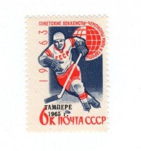 Russia Soviet Union #3012 MNH - Stamp - CAT VALUE $3.00