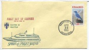 SHIP - SPIRIT OF PUGET SOUND - 1990