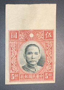 China #361 MHNG Imperf Type III Printer's Waste ? 1939-1943