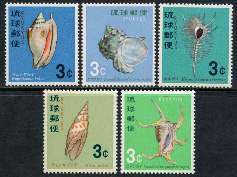 Ryukyus MNH 157-61 Shells 1967
