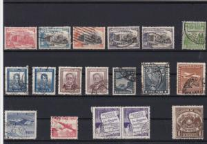 chile stamps ref 16234