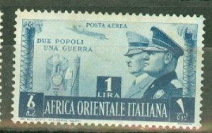 P: Italian East Africa C18 mint CV $140