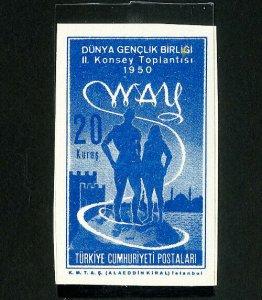 Turkey Stamps # 1063 VF Imperf OG NH