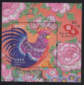 Hong Kong Lunar New Year Rooster $50 silk stamp sheetlet MNH 2017