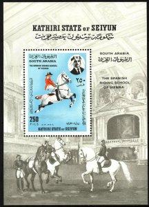 {AS011} ADEN / Seiyun 1967 Horses Spanish Riding School S/S MNH12Eur.