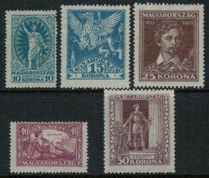 Hungary #B72-6* CV $5.00 semi-postal postage stamp complete set