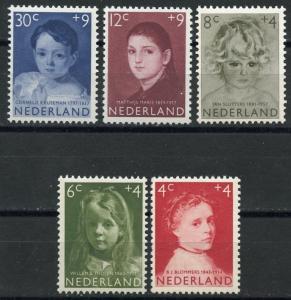 NETHERLANDS  SCOTT #B316/21  SET MINT NEVER  HINGED--SCOTT $16.20
