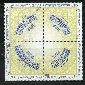 SAUDI ARABIA SCOTT# 730 MINT NEVER HINGED AS SHOWN