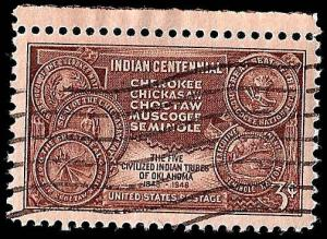 # 972 USED INDIAN CENTENNIAL