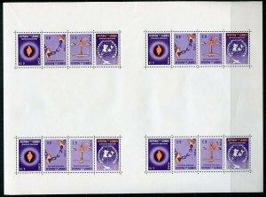 PARAGUAY 1960 UN HUMAN RIGHTS SCOTT#265/68 UNCUT PANE OF FOUR MINT NEVER HINGED