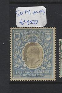 EAST AFRICA AND UGANDA (PP1111B)  KE 10 R  SG 14    MOG