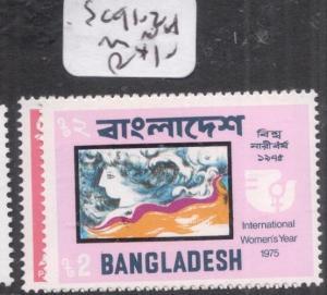 Bangladesh SC 37-2 MNH (9dii)