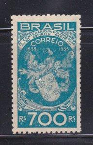 Brazil 413 MNH Coat Of Arms (A)