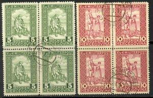 BOSNIA AND HERZEGOVINA 1916 Wounded Soldier Set BLK4 Semi Postal Sc B9-B10 VFU