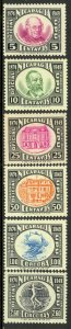 NICARAGUA 1950 UPU AIRMAIL OFFICIAL Set Sc CO45-CO50 MLH